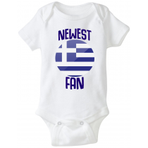 Greece Newest Fan Baby Bodysuit