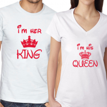 Valentine's Day Couples Matching T-shirt I'm Her King/His Queen