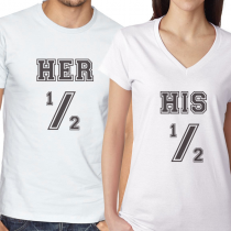 HER 1/2 / HIS 1/2